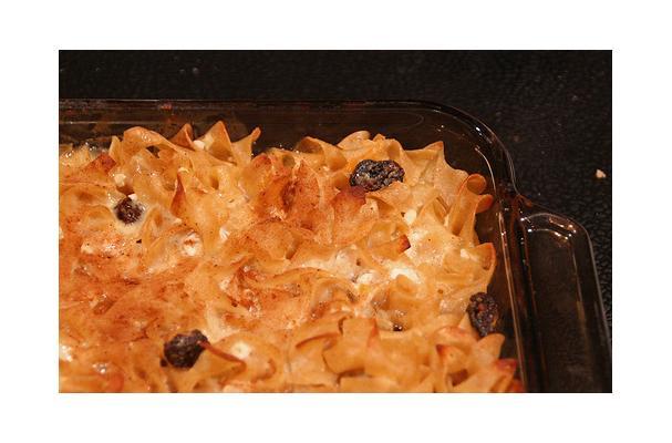 Image of Apricot Noodle Kugel, Foodista