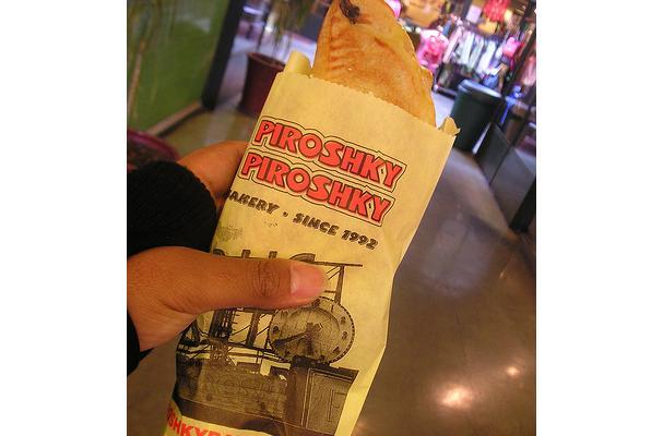 Image of Aunt Diane's Mushroom Piroshkies!, Foodista